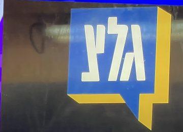 C73E74FC-76D2-4B2D-921F-7E66C41D320E