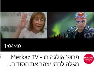 Screenshot_20200924-062754_YouTube